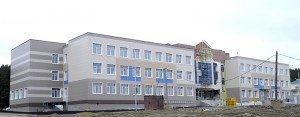 шк 1 2013.11.17