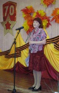 Пирожкова Людмила Николаевна