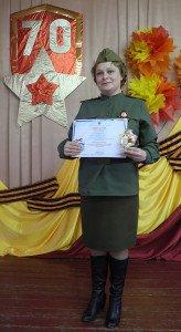 Тимофеева ОА заняла 1 место в ном худож чтение