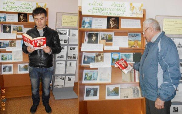 Читатели библиотеки на выставке