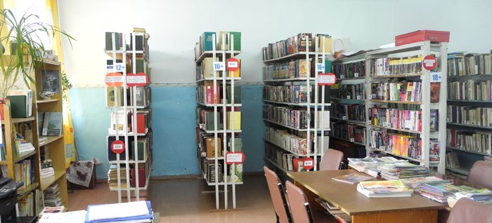 Асбестовская библиотека