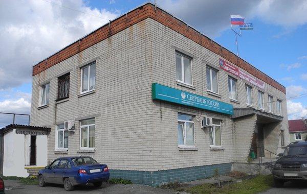 Бобровская библиотека № 1
