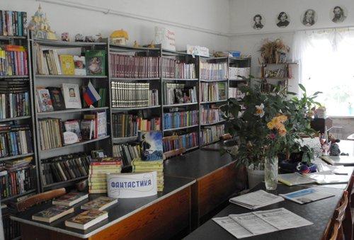 Большеистокская сельская библиотека