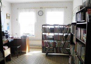 Верхнесысертская сельская библиотека 2