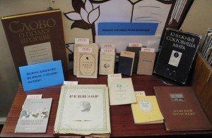Двуреченская сельская библиотека 2 выст
