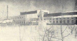 К Либ 2а УГМ Памятник В.И. Ленину в парке перед УГМ