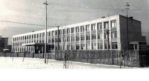 школа 23 построена в 1969