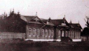 шк 17 1903