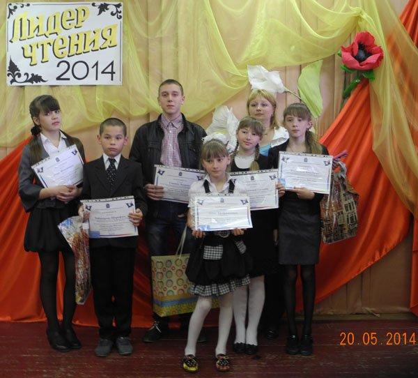 учащиеся школы № 16