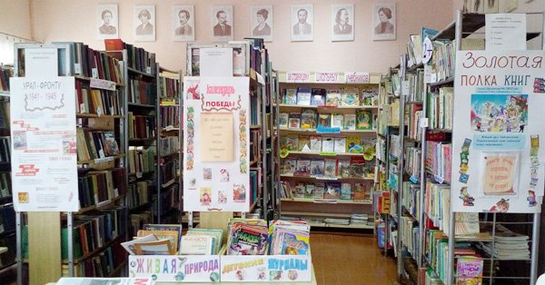 Никольская сельская библиотека 2