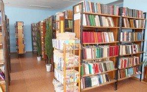 Щелкунская сельская библиотека