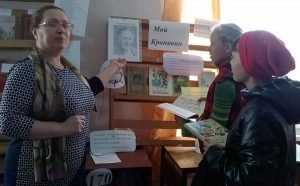 Путешествие в мир книг В. Крапивина 2