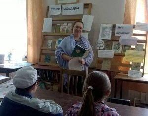 Путешествие в мир книг В. Крапивина