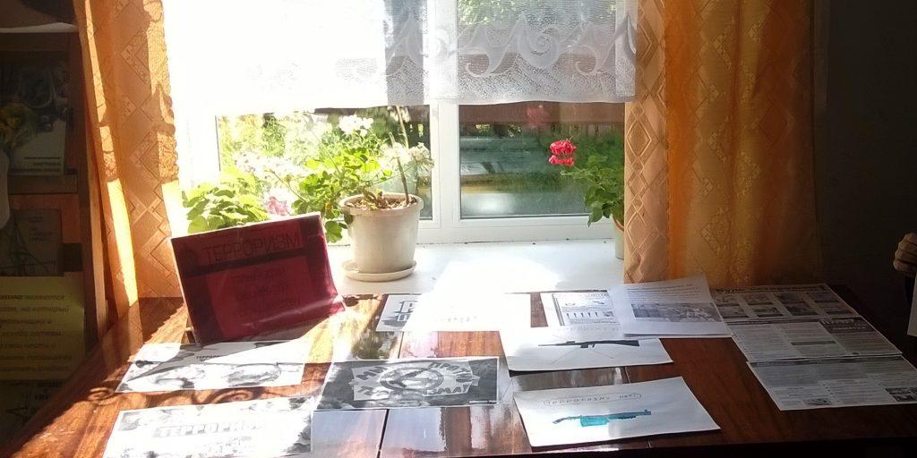Абрамовская сельская библиотека