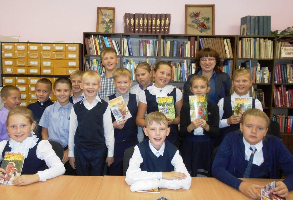 Гости Сысертской библиотеки для детей и юношества
