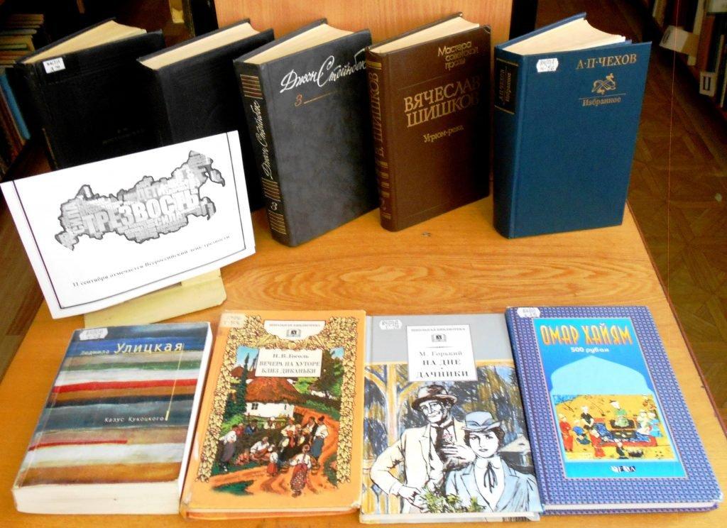 Сысертская библиотека для детей и юношества им. П.П. Бажова