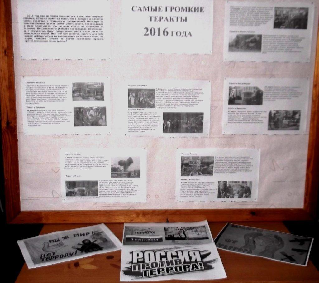 Бобровская сельская библиотека №2