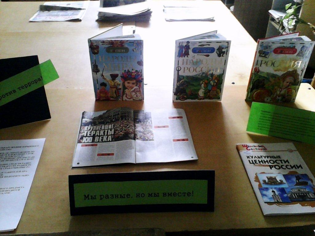 Двуреченская сельская библиотека №2