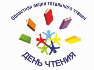 logo-bez-daty_346_260